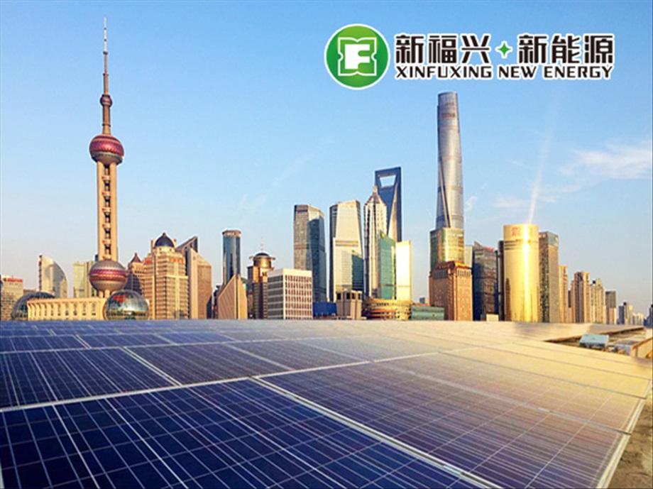 上海福业新能源科技有限公司